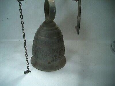 Vintage Large Brass Church Bell Door Knocker Angel Qui Me Tangit Vocem Meam Audi 7