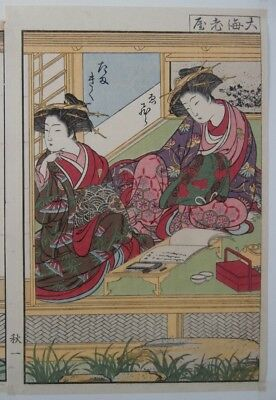 Japanese Prostitutes Woodblock Print Artists Shigemasa & Shunsho Read and Write 4