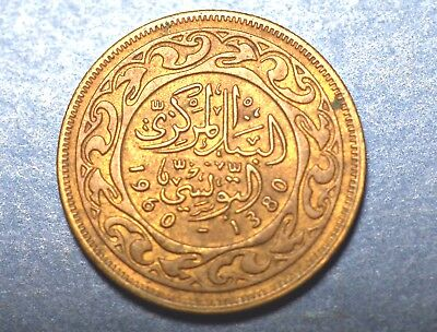 Tunisia Coin Undetified 3