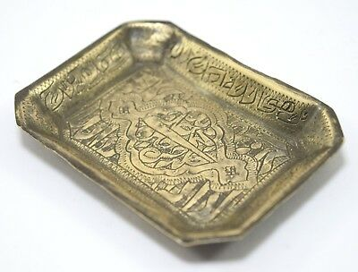 Rare antique Beautiful Art Decorative Plate With Islamic Calligraphy. G3-71 US 2