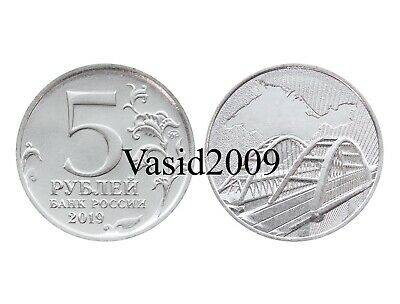 Russia, 5 rubles, 2019, Reunification of the Crimea with Russia, UNC x 10 pieces 2