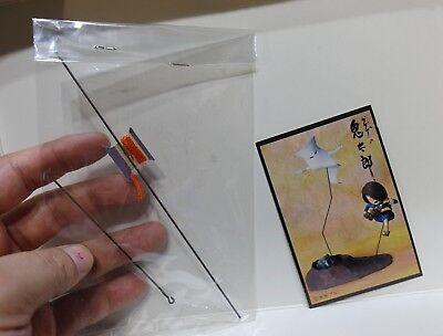 Amabie Shigeru Mizuki Japan Limited Rare Amabier/'s Seven Treasures No13