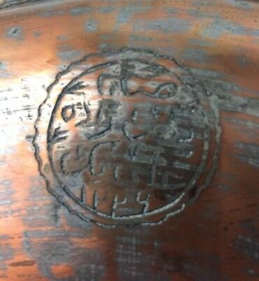 Rare Signed Antique Ottoman Persian Turkish Islamic Copper Domed Serving Tray 12