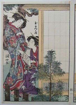 Japanese Prostitutes Woodblock Print Artists Shigemasa & Shunsho Read and Write 3