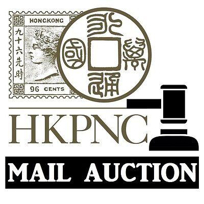 ( Hkpnc ) Hong Kong 1997 Closing Of Po Pb Last Day Cover Vf