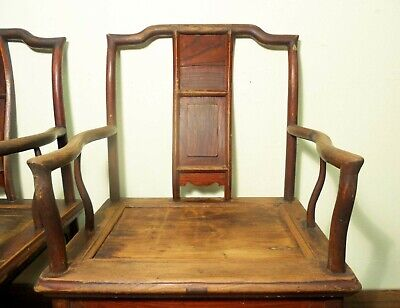 Antique Chinese Ming Arm Chairs (5730) (Pair), Circa 1800-1849 7