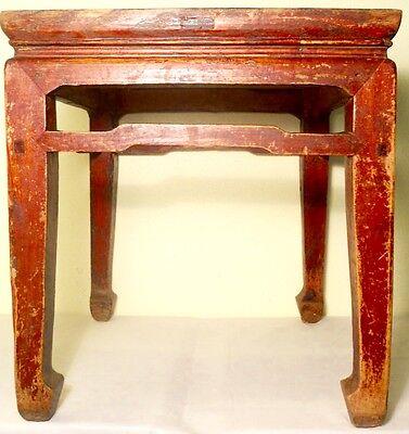 Antique Chinese Ming Meditation Bench (2591), Circa 1800-1849 4