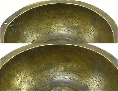 Antique indo Islamic brass magic deviation hand calligraphy holy bowl. G3-25 US 7