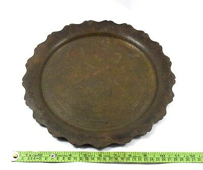 Rare Antique Great Old Calligraphy Brass Islamic Mughal Religious Plate.G3-32 US 9
