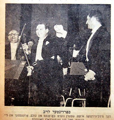 1957 Jewish YIDDISH PHOTO MAGAZINE Music HUBERMAN Rubinstein TOSCANINI Stern IPO 6