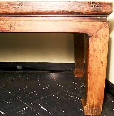 Antique Chinese Large Ming Coffee Table (2747), Circa 1800-1849 4