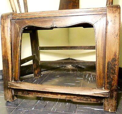 Antique Chinese Horseshoe Arm Chair (2605), (Circa 1800-1849) 7