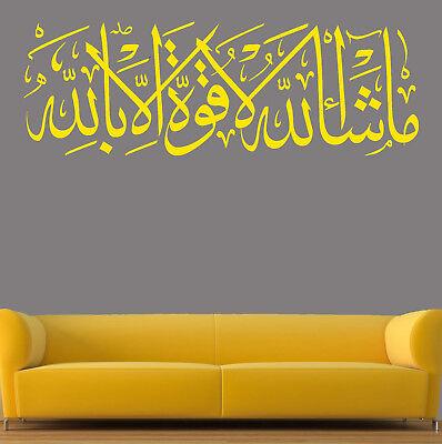 Laa hawla WA Laa quwwata islamique Wall Art Stickers Autocollants Calligraphie