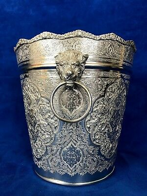 84 Silver Persian, Middle East, Arabic Chased Ice Bucket With Lion Head Handle 7