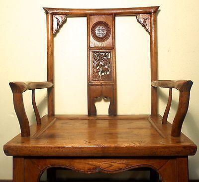 Antique Chinese Ming Arm Chairs (5910) (Pair), Circa 1800-1849 4