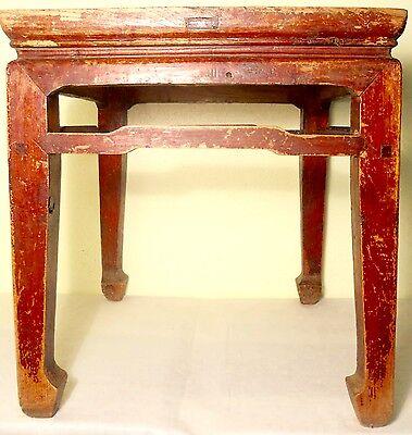 Antique Chinese Ming Meditation Bench (2591), Circa 1800-1849 7