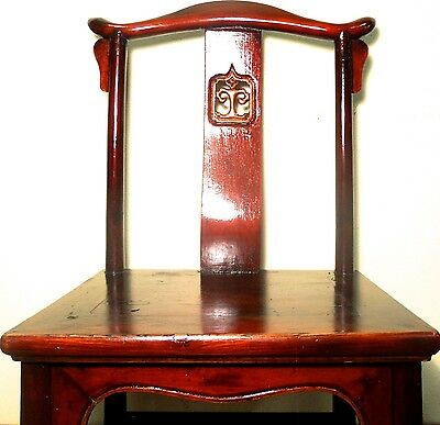 Antique Chinese High Back Chairs (5639) (Pair), Circa 1800-1849 8
