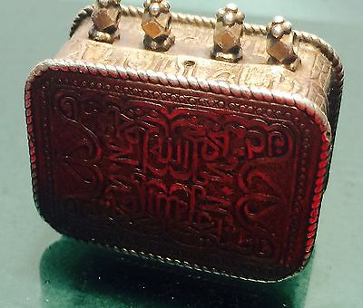 Islamic,Quran / Koran Box Pendant,Inscribed In Relief,Mixed Metal,Arabic,Scarce 8