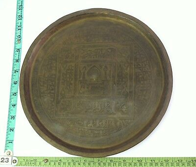Rare Antique Hand Calligraphy Brass Islamic Mughal Religious Plate. G3-35 US 11