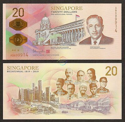 SINGAPORE 20 Dollars 2019 Bicentennial Commemorative w/Folder UNC Uncirculated 3