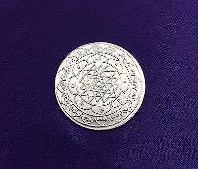 Shree Lakshmi Ganesh Puja Coin - Lord Ganesha and Goddess Laxmi White Metal Coin