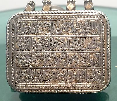 Islamic,Quran / Koran Box Pendant,Inscribed In Relief,Mixed Metal,Arabic,Scarce 11