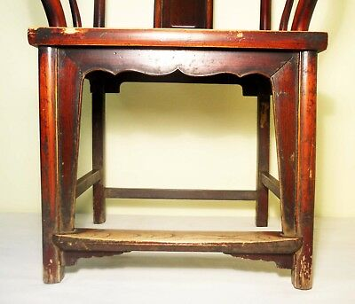 Antique Chinese Ming Arm Chairs (2869), Circa 1800-1849 8