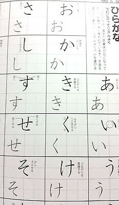 Japanese Textbook Hiragana Katakana Kanji Book Adult Writing Workbook Language 2
