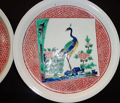Pair of Antique Japanese Meiji period porcelain plates w. Ko-imari glaze