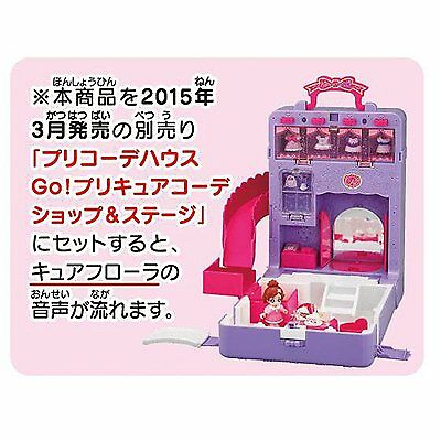 Pre-Corde Doll Cure Miracle 1 Precure Japan Import F//S Witch Pretty Cure