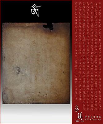 Mongolia Tibetan Buddhist Old Gau Thangka『Vajrapani』‧蒙古老嘎屋唐卡『金剛手菩薩』 4