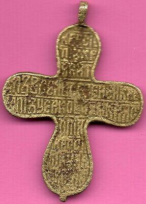 Russia Big Bronze Ortodox Cross ca 15-16 th 500 2