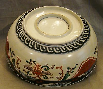 "Antique Japanese 19th Century Meiji Imari Porcelain Large Three Lobes Bowl 9""+ 4"