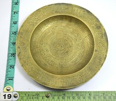 Very Rare Islamic Brass Beautiful Hand Crafted Calligraphy Plate. G3-10 US 11