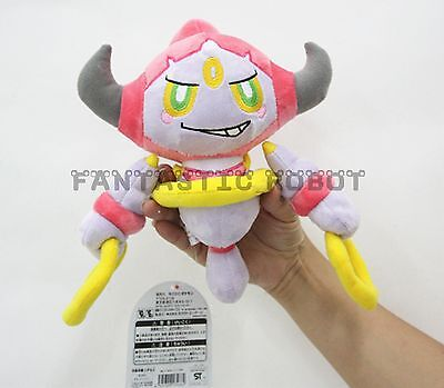 pokemon center hoopa 8 stuffed plush doll toy christmas cute gift