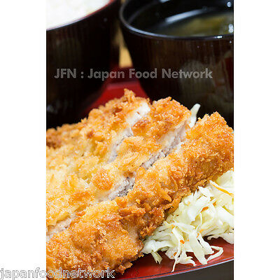 Welpac Panko Japanese Bread Crumbs for homebaking 200g 4