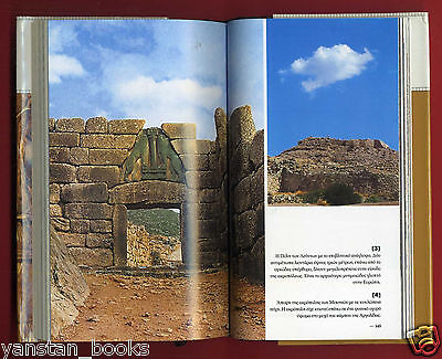 #5631 Europe Greece 2009.Book. Mycenae. 208 pg. Exploration & Travel, Hardcover 2