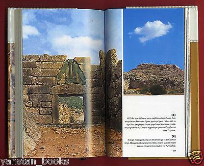 #5631 Europe Greece 2009.Book. Mycenae. 208 pg. Exploration & Travel, Hardcover 2