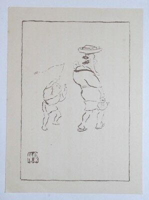 WOMAN, BOY & BABY - Rare Original Taisho Art Deco Japanese Woodblock Print 2