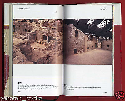 #5629 Europe Greece 2009.Book. Santorini. 21x13 cm. 140 pg.Exploration & Travel, 2