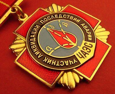 Russian Soviet CHERNOBYL LIQUIDATOR MEDAL Orig. USSR award Atomic Disaster badge 2