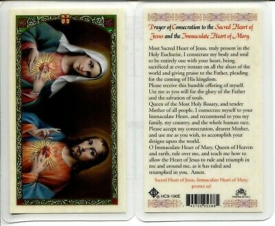 Sacred Heart of Jesus & Immaculate Heart Mary Catholic Laminated Prayer Card 3