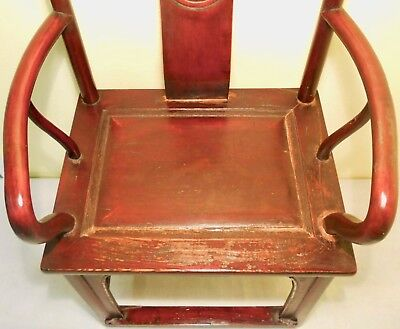 Antique Chinese Ming Chairs (2773) (Pair), Circa 1800-1849 7