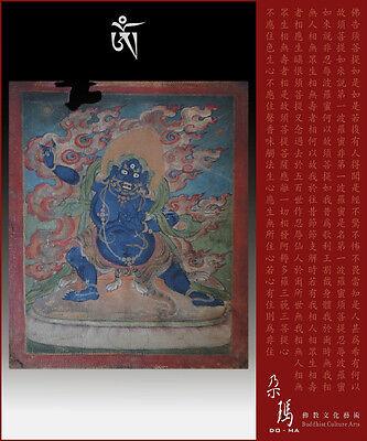 Mongolia Tibetan Buddhist Old Gau Thangka『Vajrapani』‧蒙古老嘎屋唐卡『金剛手菩薩』 3