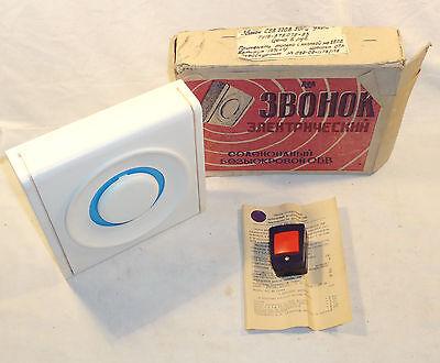 Vintage 1973 Russian Ussr Alarm Door Bell Solenoid * Tin - Don * 220V + Box 2