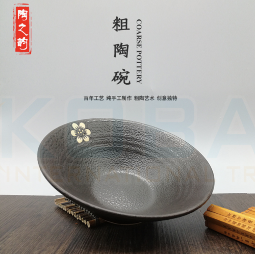 """1x Black Oriental Chinese Japanese Ramen Noodle Bowls Rice Bowls Dishes 8"""" 8"""