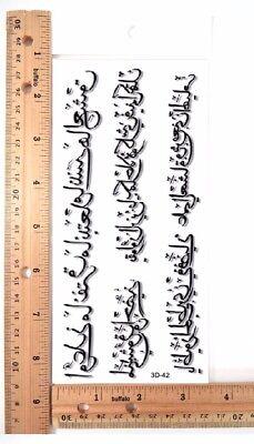 Us Seller Bohemian Tattoos Arabian Writing Temporary Tattoo