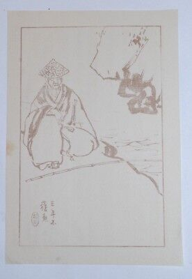 SLEEPY FISHERMAN - Rare Original Taisho Art Deco Japanese Woodblock Print 2