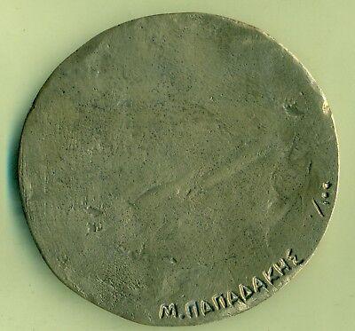 Greece Vintage  Bronze Medal Odysseus  Aeolus   M.papadakis 2