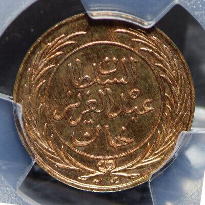 Tunisia 1864 AH 1281 1/2 Kharub PCGS SP65RB rare this grade PC0579 combine shipp 2